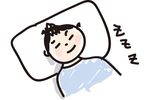 緊張を取り払いリラックスして眠る方法