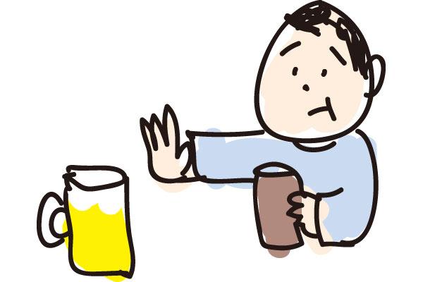 お酒離れをする方法