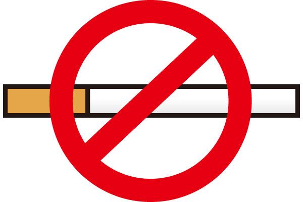 禁煙成功の方法